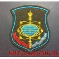 Шеврон 153 Главного испытательного центра испытаний и управления космическими средствами имени Г. С. Титова