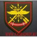 Нарукавный знак военнослужащих Центрального узла связи РВСН