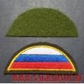 """Нашивка на рукав """"Флаг РФ"""" для офисной формы с липучкой (окантовка золотая нить)"""