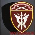 Нарукавный знак сотрудников СОБР Северо-Западного округа Росгвардии