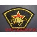 Нашивка на рукав Боевая единица