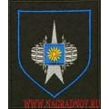 Шеврон ОРТУ Космических войск приказ 300