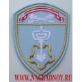 Шеврон сотрудников ОВО Центрального округа ВНГ для рубашки голубого цвета