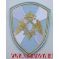 Шеврон сотрудников Росгвардии для рубашки голубого цвета