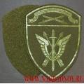 Шеврон для формы маскирующей расцветки сотрудников СОБР СЗО войск национальной гвардии