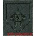 Шеврон военнослужащих вч 12556 Солнечногорск