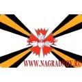 Магнит Флаг Главного разведывательного управления Генштаба