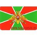 Магнит Флаг Пограничных войск России