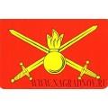 Магнит Флаг Сухопутных войск России