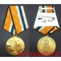 Медаль За участие в главном Военно-морском параде