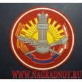 Нашивка на рукав Военного университета МО РФ Закон