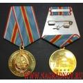 Медаль 100 лет Вооруженным силам РККА