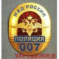 Сувенирный нагрудный знак МВД России полиция