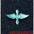 Петличная эмблема Авиация защитного цвета