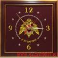 Часы Федеральная служба войск национальной гвардии РФ