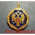 Эмблема на петлицы и погоны сотрудников ФСБ России
