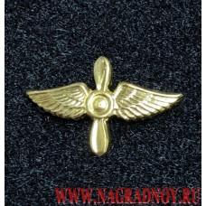 Петличная эмблема Авиация золотого цвета