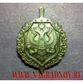 Эмблема на петлицы и погоны сотрудников ФСБ России для полевой формы