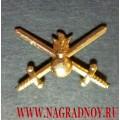 Эмблема на петлицы и погоны военнослужащих Сухопутных войск России