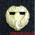 Петличная эмблема Дорожных войск
