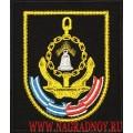 Шеврон 161 бригады подводных лодок Северного флота