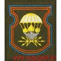 Шеврон 731 отдельный батальон связи