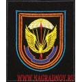 Шеврон 31 ОДШБр для офисной формы приказ 300