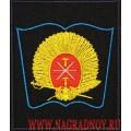 Шеврон Тульского суворовского военного училища