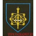 Шеврон вч 26178 Космических войск России