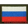 Нашивка на рукав Флаг РФ для полевой формы кант оливкового цвета