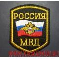 Нашивка на рукав РОССИЯ МВД с орлом