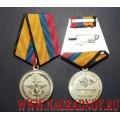 Медаль Министерства обороны За отличие в учениях