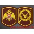 Комплект вышитых нарукавных знаков ФГУП Охрана войск национальной гвардии