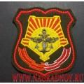 Шеврон военнослужащих Восточного военного округа
