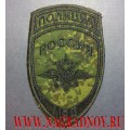 Шеврон Полиция Россия МВД камуфляж Цифровая флора