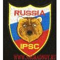 Нашивка на рукав RUSSIA IPSC с липучкой