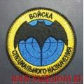 Нашивка на рукав Войска специального назначения