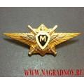 Офицерский знак Мастер Вооруженных сил России