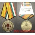 Медаль Министерства обороны За борьбу с пандемией COVID 19