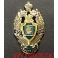 Нагрудный знак с эмблемой Калининградского пограничного института ФСБ