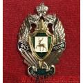 Нагрудный знак с эмблемой Нижегородского института ФСБ России