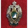 Нагрудный знак с логотипом института ФСБ России город Новосибирск
