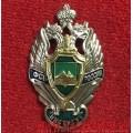 Нагрудный знак с логотипом Курганского пограничного института ФСБ России