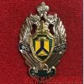 Нагрудный знак с символикой Хабаровского пограничного института ФСБ РФ