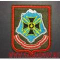 Нарукавный знак военнослужащих Южного военного округа