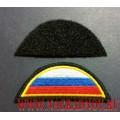 Нашивка на рукав Флаг РФ для офисной формы ВМФ с липучкой