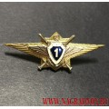 Офицерский знак специалист 1 класса ВС РФ
