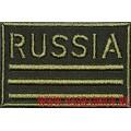 Патч Russia тактический с липучкой