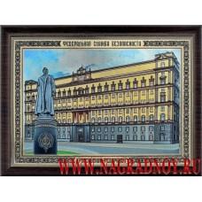 Плакетка Федеральная служба безопасности России