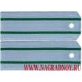 Пограничные офицерские погоны с 2 просветами для рубашки голубого цвета